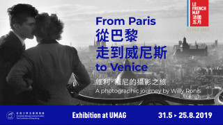 From Paris to Venice: A photographic journey by Willy Ronis