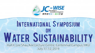 JC-WISE International Symposium on Water Sustainability