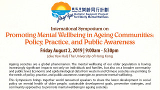 JC JoyAge International Symposium on Promoting Mental Wellbeing in Ageing Communities: Policy, Practice, and Public Awareness