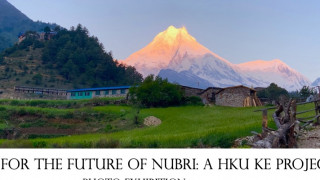 A vision for the future of Nubri: A HKU KE project