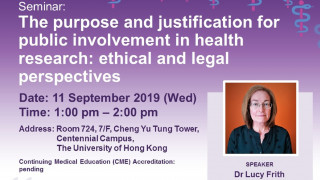 The purpose and justification for public involvement in health research: ethical and legal perspectives. Dr Lucy Frith. 11 Sep (Wed) 1:00pm