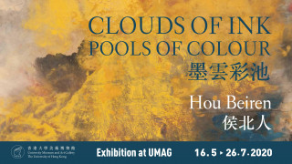 Clouds of Ink, Pools of Colour: Paintings by Hou Beiren