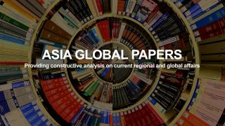 AsiaGlobal Papers