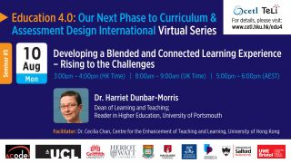 Seminar 5: Developing a Blended and Connected Learning Experience â Rising to the Challenges