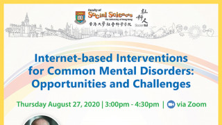 Mental Wellness Seminar on Internet-based Interventions for Common Mental Disorders: Opportunities and Challenges (August 27, 3:00pm)