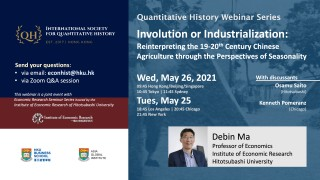 QH Webinar - Involution or Industrialization: Reinterpreting the 19-20th Century Chinese Agriculture through the Perspectives of Seasonality