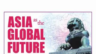 HKU Summer Institute: Asia as the Global Future, Faculty of Social Sciences