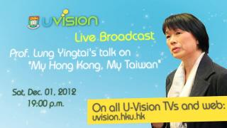 U-Vision will live broadcast Prof. Lung Yingtai's talk on