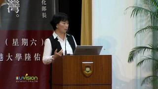 "Professor Lung Yingtai, Minister of Culture of Taiwan, speaks at HKU on ""My Hong Kong, My Taiwan"" Part A"