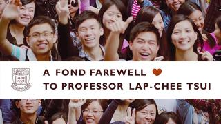 A fond farewell to Vice-Chancellor Professor Lap-Chee Tsui on March 16, 2014