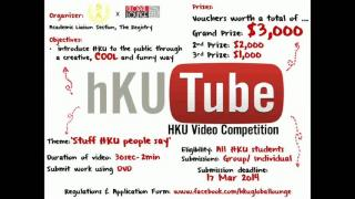 hKUTube: HKU Video Competition