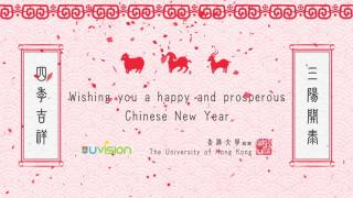 Wishing you a happy and prosperous Chinese New Year!