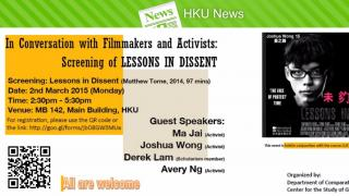 In Conversation with Filmmakers and Activists: Screening of LESSONS IN DISSENT
