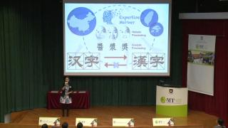 Three Minute Thesis (3MT®) Competition 2015 - Champion