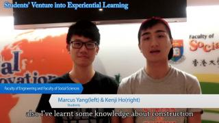 Students' Venture into Experiential Learning - HKU Teachers' and Students' experiences