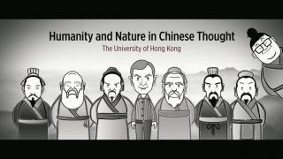 HKU03x: Humanity and Nature in Chinese Thought - Sneak Preview 1