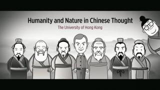 HKU03x: Humanity and Nature in Chinese Thought - Sneak Preview 2