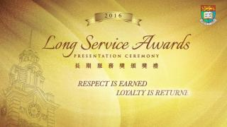 Long Service Awards 2016
