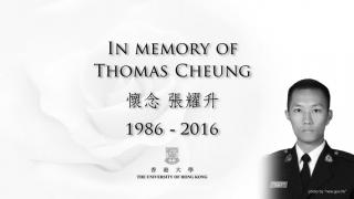 In Memory of Thomas Cheung 張耀升 (BSc 2008)