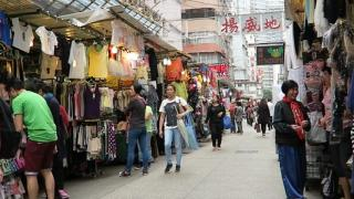 Street Vending: the Vanishing Culture in HK