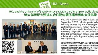 HKU and the University of Sydney forge strategic partnership to tackle global challenges