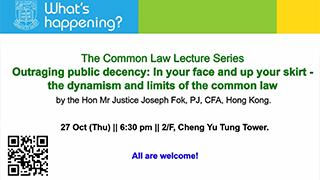 Common Law Lecture by Faculty of Law