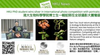 HKU PhD student wins silver in international photo competition with portraits of wild snakes