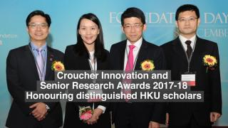 Croucher Research Awards 2017-18
