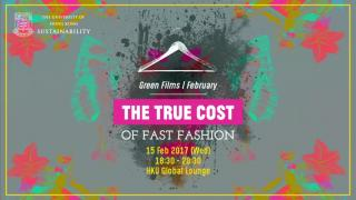 Green Films | Screening of The True Cost