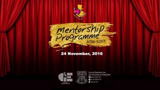 GE Mentorship Programme - Student Showcase Highlight