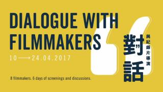 Dialogue with Filmmakers - Hong Kong Documentary Initiative