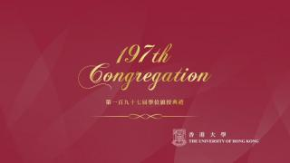 The 197th Congregation video highlights