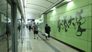 Problems with the MTR Exits of HKU Station