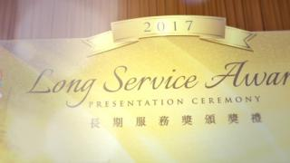 Long Service Awards 2017