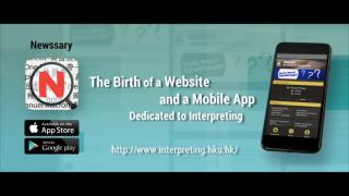 A Website and A Mobile App dedicated to Interpreting