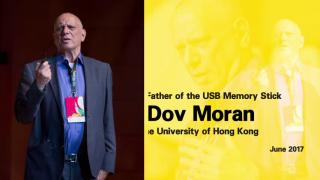 Father of USB Memory Stick - Dov Moran at HKU