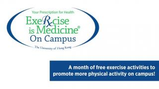 Exercise is Medicine Month