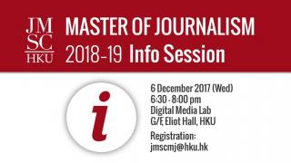 Master of Journalism Admissions 2018-19