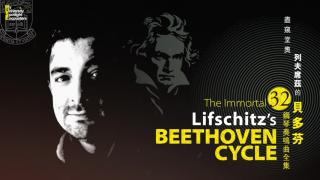 Lifschitz's Beethoven Cycle Highlights