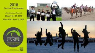 Apply NOW ! China Vision 2018 Summer Programmes