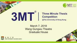 HKU 3MT 2018 Champion and People's Choice Award Winner