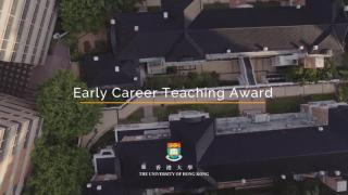 HKU Excellence Awards 2017 - Early Career Teaching Award