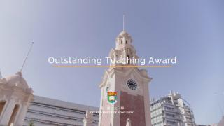 HKU Excellence Awards 2017 - Outstanding Teaching Award