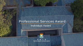 HKU Excellence Awards 2017 - Professional Services Award (Individual Award)