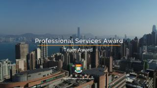HKU Excellence Awards 2017 - Professional Services Award (Team Award)
