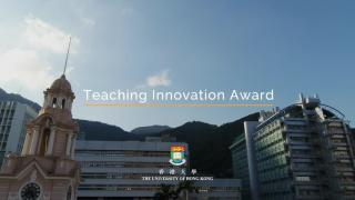 HKU Excellence Awards 2017 - Teaching Innovation Award