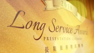 Long Service Awards 2018