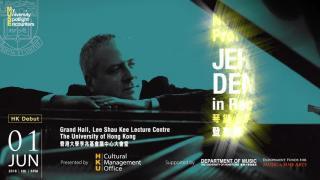 A journey of profundity with pianist Jeremy Denk