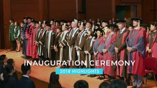 2018 Inauguration Ceremony highlights