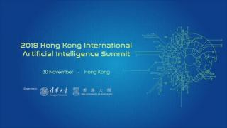 2018 Hong Kong International Artificial Intelligence Summit